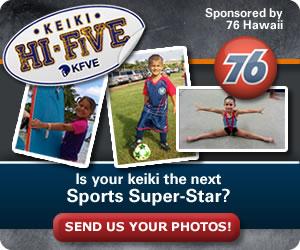 HI FiVE Keiki Athlete 76 Hawaii Freezee